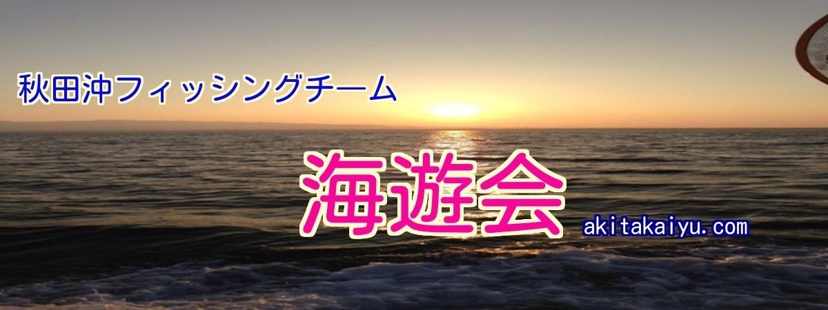 header_20130614-170029.jpg
