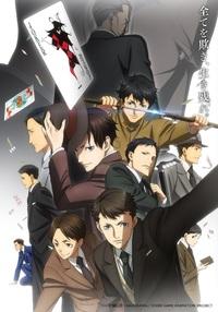 [3月11日]Production I.G 天橋立トークショーTVアニメ「ジョーカー・ゲーム談義」
