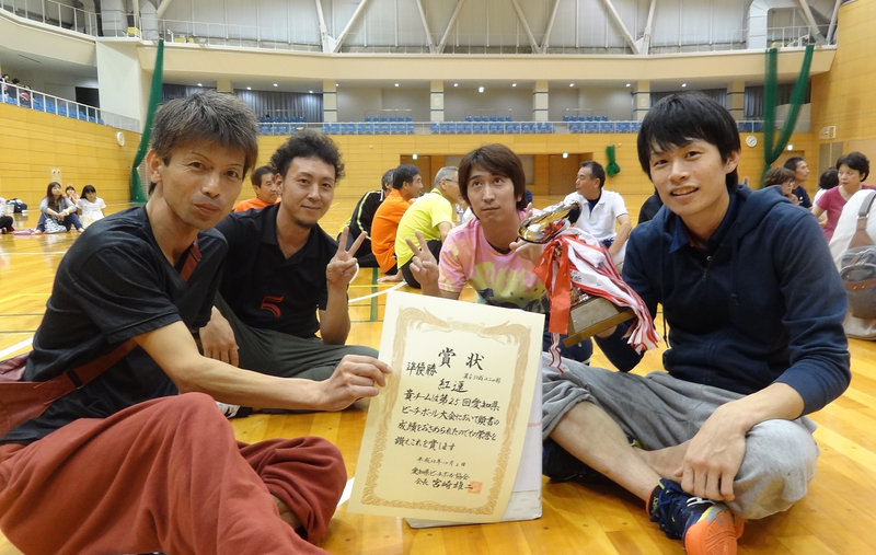 Images of 準優勝 Page 6