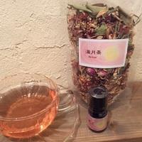 クルム〜ンハーブティ「満月茶」