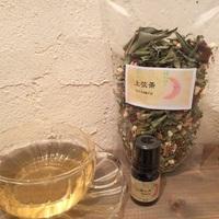 クルム〜ンハーブティ「上弦茶」