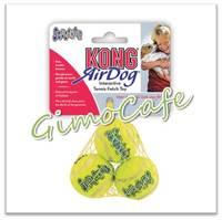 犬のおもちゃ【KONG】テニスボール(S)
