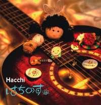 【はちのす/Hacchi】NEW !!