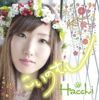【こいのむし/Hacchi】NEW!!