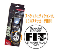 【Live Line/REV Series Cable/FTREV-3M 】NEW!!