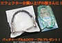 【DLS / EchoTAP】used
