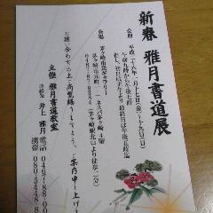img_20131218-085803.jpg