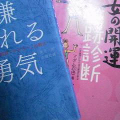 img_20151124-091252.jpg