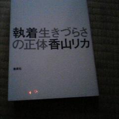 img_20151221-082749.jpg