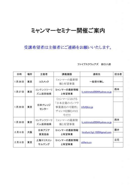 img_20121227-035213.jpg