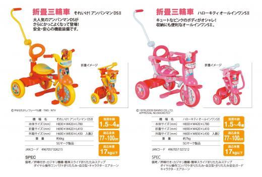 自転車の 折り畳み自転車 おすすめ : ... 折り畳み自転車販売店です