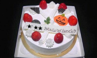 プレゼント ケーキ♪