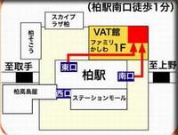 松戸市地域限定「やさシテイ、まつど」商品券、鎌ヶ谷市とくとく商品券大量入荷済み、格安販売中画像