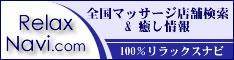 img_20111202-052752.jpg