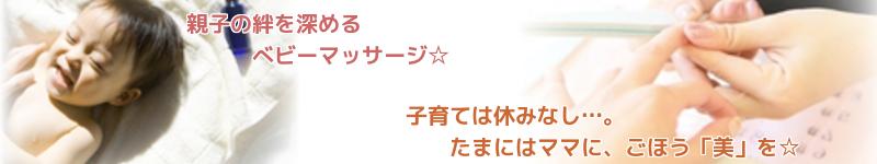 header_20150303-134033.png