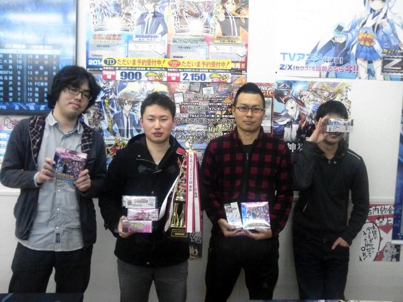 オレタン5周年記念! 第2回 ヴァンガード オレタンCS 結果発表!!画像