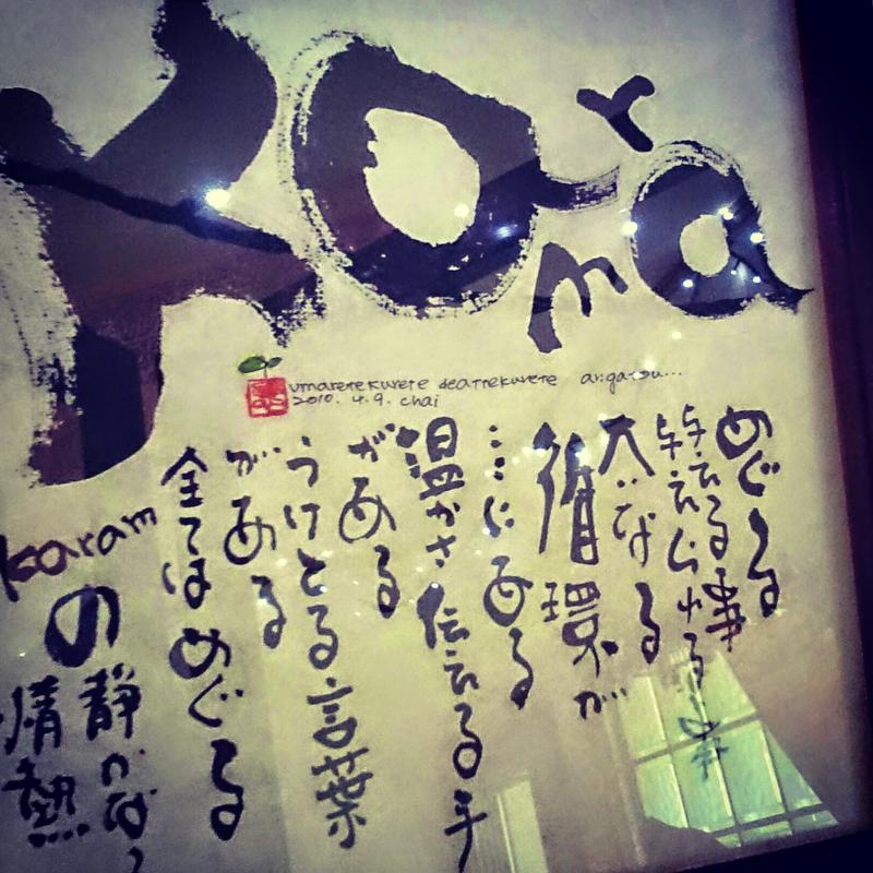 日本リンパ自然療法 スクールについて画像