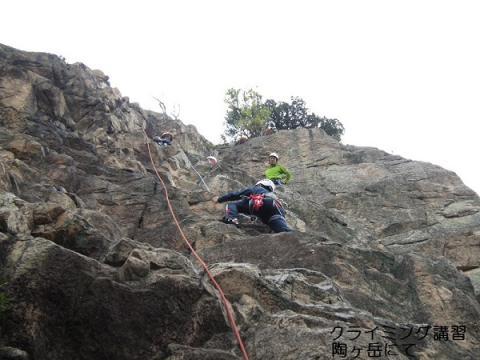 5月月例山行 クライミング講習(陶ヶ岳)画像