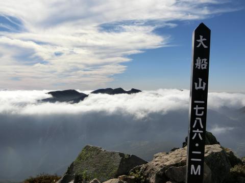 九重山で、初めてのテント泊画像