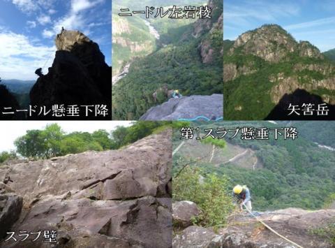 比叡山マルチピッチクライミング画像