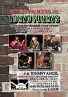 毎月最終水曜日定期LIVE 『TOKYO FUNKYS』
