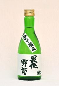装甲騎兵ボトムズ 「最低野郎」純米吟醸酒300ml
