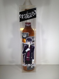 DIABOLIK LOVERS 真紅の梅酒(レイジ)