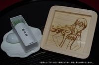 弱虫ペダル「香+キャラクターお茶敷リラックスタイムセット」巻島