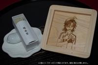 弱虫ペダル「鳩居堂のお香+キャラクターお茶敷リラックスタイムセット」真波