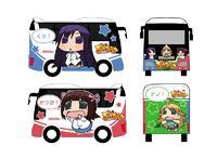 「ぷちます」版丹海バスおもちゃ