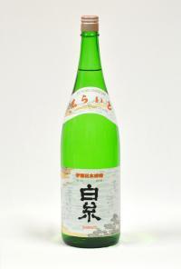 白糸 純米吟醸 特選1.8L(オリジナルラベル)