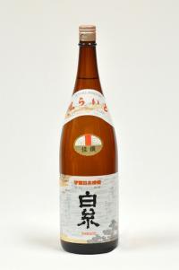 白糸 佳撰 1.8L