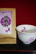 黒子のバスケ(京のお茶+湯呑セット)紫原(予約販売品)