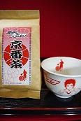 黒子のバスケ(京のお茶+湯呑セット)赤司(予約販売品)