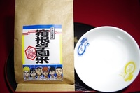 弱虫ペダル「箱根学園米+キャラお茶碗セット」今泉×荒北お茶碗