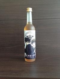 PSYCHO−PASS梅酒 オリジナル枡付