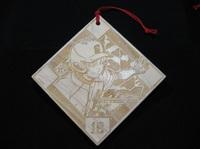 【ダイヤのA】ダイヤモンド型必勝祈願絵馬 春市