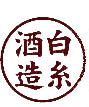 img_20160207-162817.jpg