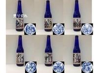 【戦国BASARA】純米スパークリング酒「戦国BASARA」
