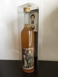 「ジョーカー・ゲーム」日本酒飲み比べシリーズ 完熟梅酒 神永&甘利バージョン