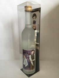 「ジョーカー・ゲーム」日本酒飲み比べシリーズ 柚子酒蒲生&実井バージョン