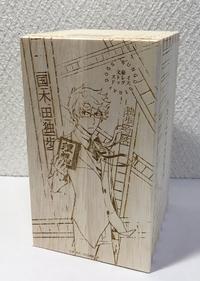 文豪ストレイドッグス「文豪」柚子酒 国木田独歩