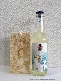 刀剣乱舞-ONLINE-柚子スパークリング 特製特大キープ札付『大和守安定』