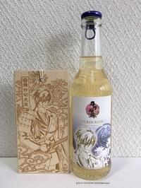 刀剣乱舞-ONLINE-林檎スパークリング 特製特大キープ札付『燭台切光忠』