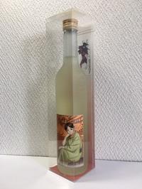 「ジョーカー・ゲーム」お正月バージョン日本酒飲み比べシリーズ【波多野】