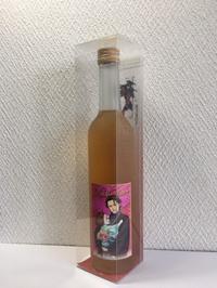「ジョーカー・ゲーム」お正月バージョン日本酒飲み比べシリーズ【甘利】