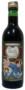ヘタリア The World Twinkle「イタリア bella 赤ワイン」