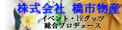 img_20130109-135813.jpg