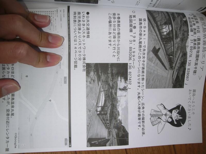 コミックマーケット87 新刊一部画像公開画像