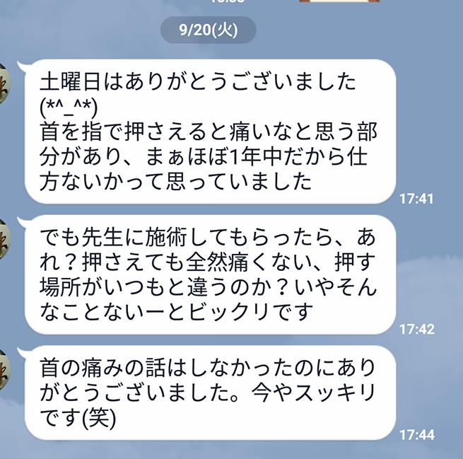 img_20160922-210110.jpg